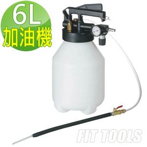 【良匠工具】6L純加油機(附調壓閥及壓力錶)