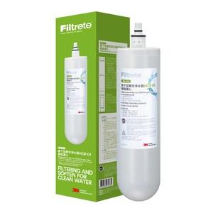 3M HCR-F1 廚下型雙效淨水器替換濾芯