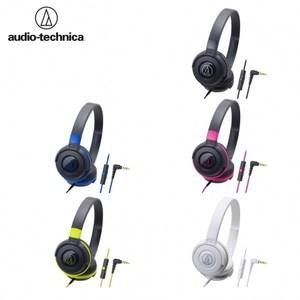 日本鐵三角Audio-Technica耳罩式耳機ATH-S100is藍色