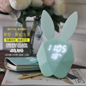 咪兔聲控LED夜燈鬧鐘(粉)