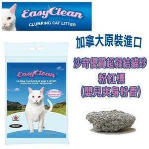 【沙奇】優質超凝結貓砂-粉紅標 - 嬰兒爽身粉香 - 7kg(G002C05)