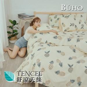 BUHO《甜夏樂季》舒涼TENCEL天絲雙人加大四件式兩用被床包組