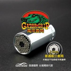 美國Gator-Grip鱷魚牌萬用單套筒組(7-19mm)