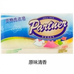 Parener 百特 天然棕櫚油 強效去漬 洗衣皂 原味/檸檬(238g)*30