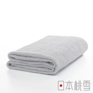 日本桃雪【精梳棉飯店浴巾】霧灰