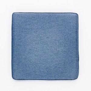 HOLA 新素色記憶棉坐墊40x40x4cm 靛藍色
