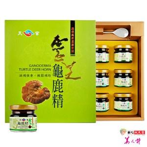 華陀天官-靈芝龜鹿精1盒(9瓶/盒)