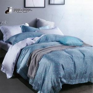 pippi & poppo 60支天絲 兩用被床包組 夜久(雙人)5尺