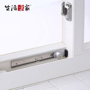 【生活采家】GUARD可調整式鋁窗鎖附鑰匙 銀色(#34020)