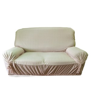 HOLA 寧夏涼感一人沙發便利套 卡其