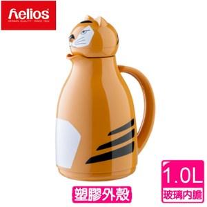 【德國helios 海利歐斯】老虎造型保溫壺(1.0l)