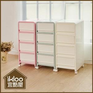 【ikloo】韓系馬卡龍四層整理箱/收納箱(白)