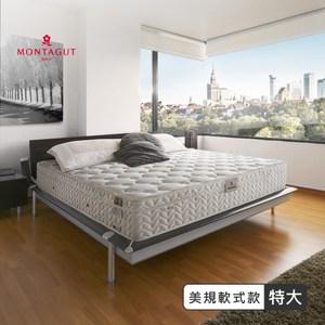 MONTAGUT-三線美式軟床墊雙人特大6x7尺