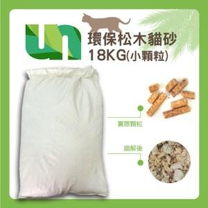 【UN】環保松木貓砂-小顆粒 18KG(G002E33-11)