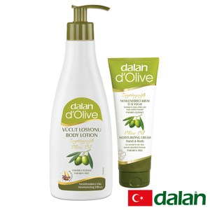【土耳其dalan】橄欖全身滋養修護乳液+身體護手滋養修護霜75ml