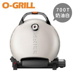 O-Grill 700T型 美式時尚可攜式瓦斯烤肉爐奶油白