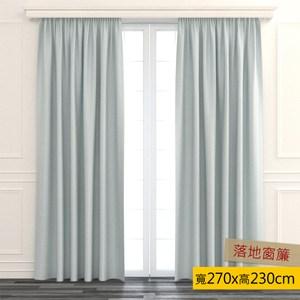HOLA 波紋藍提花雛菊落地窗簾 270x230cm