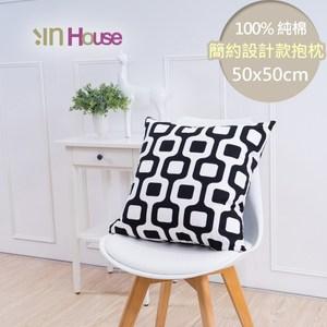 IN-HOUSE-簡單系列純棉抱枕-普普黑(50x50cm)