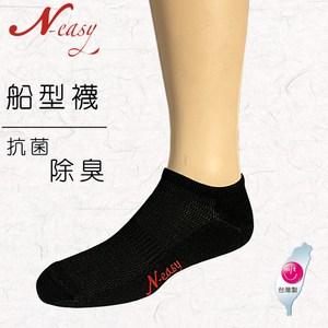 【Neasy載銀健康襪】船型襪 除臭襪(5雙組)