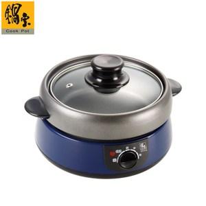 【鍋寶】多功能料理鍋 DH-916