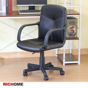 【RICHOME】杜克經典辦公椅黑色