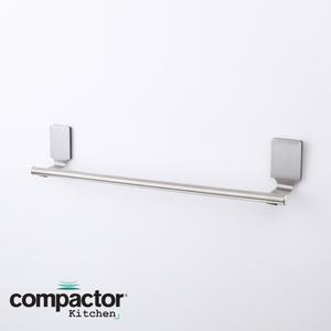 法國品牌Compactor磁鐵橫向支撐杆 (41CM)