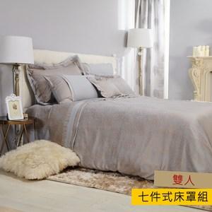 玥宸木棉絲緹花七件式床罩組 雙人