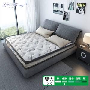 【KIKY】姬梵妮 情定三生乳膠床邊加強三段式獨立筒床墊(雙人加大6尺)