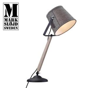 【Markslojd】LEGEND 北歐傳奇經典桌燈黑底灰罩