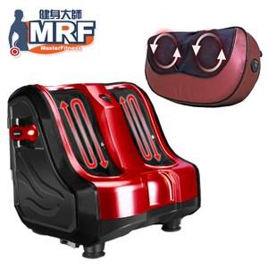 MRF健身大師 – 溫熱版纖美腿機+12顆溫熱按摩頭枕-超跑紅美腿機紅+按摩枕款式顏色隨機