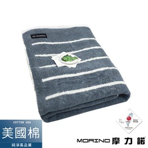 MORINO美國棉抗菌防臭橫紋浴巾-灰色