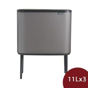 Brabantia Bo Touch Bin觸碰3入式垃圾桶33L鉑金