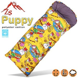 ZS Puppy 兒童纖維棉睡袋(手提式)