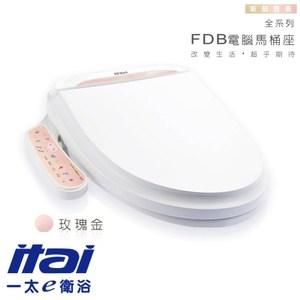 ITAI一太e衛浴 免治智慧電腦馬桶座 ET-FDB400