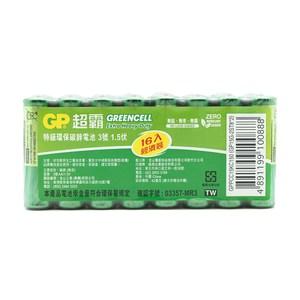 GP 超霸3號綠能特級碳鋅電池16入