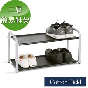 棉花田【伊菲】簡易組裝鐵製二層鞋架