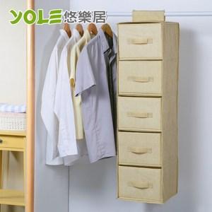 【YOLE悠樂居】水洗棉麻五格衣櫃收納掛袋(附收納盒)-米