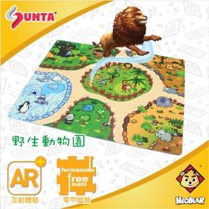 【SUNTA互動體驗AR樂扣墊】野生動物園(12片/組-不可續拚)