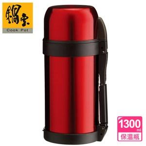 【鍋寶】超真空保溫瓶-紅色-1300cc(VB-5012QT)