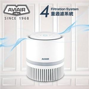 AVIAIR 個人空間 ECO空氣清淨機-4重過濾系統 AVI-180