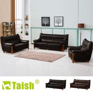 【TAISH】皮爾斯三人座獨立筒皮沙發黑色