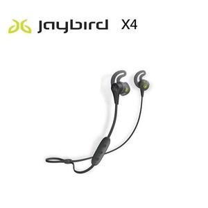 Jaybird X4 無線藍牙運動耳機(金屬黑)