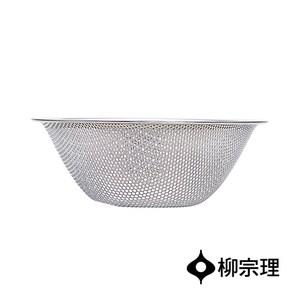 日本柳宗理 不鏽鋼瀝水盆19cm