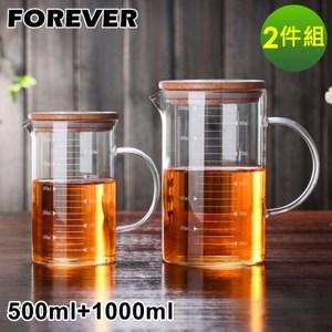 【日本FOREVER】竹蓋可微波耐熱玻璃杯/公道杯/烘焙量杯套組(50