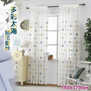 【三房兩廳】多彩太陽銹花窗紗150CM*170CM(一片式)