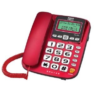 三洋 SANYO 來電顯示有線電話 TEL-832 紅
