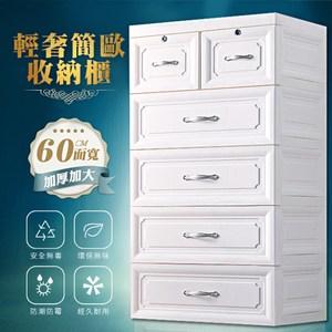 【收納+】歐式質感提花手把五層收納櫃-附鎖抽屜DIY瓷白色