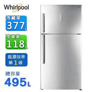 惠而浦495L 變頻上下門冰箱 WIT2515G~含拆箱定位