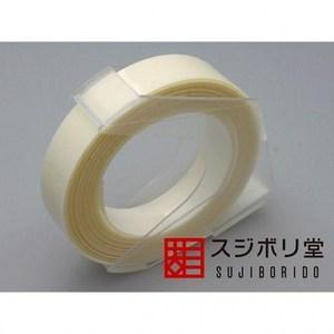日本スジボリ堂膠帶9mm*3m硬邊膠帶刻線膠帶Sujiborido