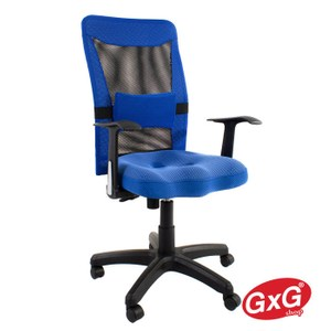 GXG 短背半網 電腦椅TW-041#訂購備註顏色